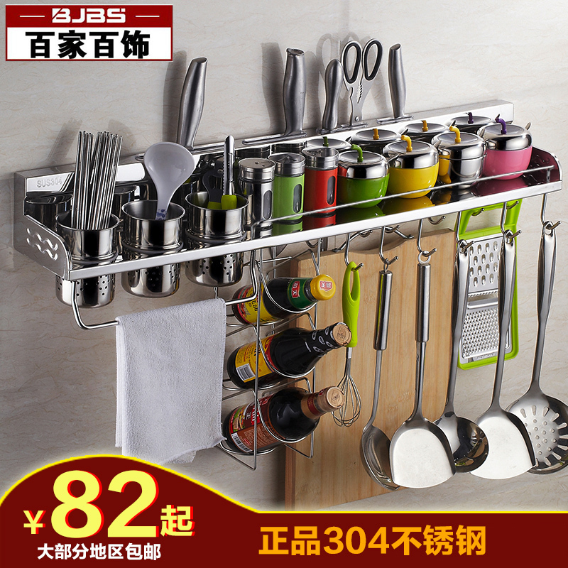 One hundred one hundred decorative kitchen accessories rack ...