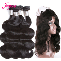 Jaycee Hair Pre Plucked 360 Lace Frontal with Bundle Body Wave Brazilian Human Hair Weave 3 Bundles with Frontal Closure Remy