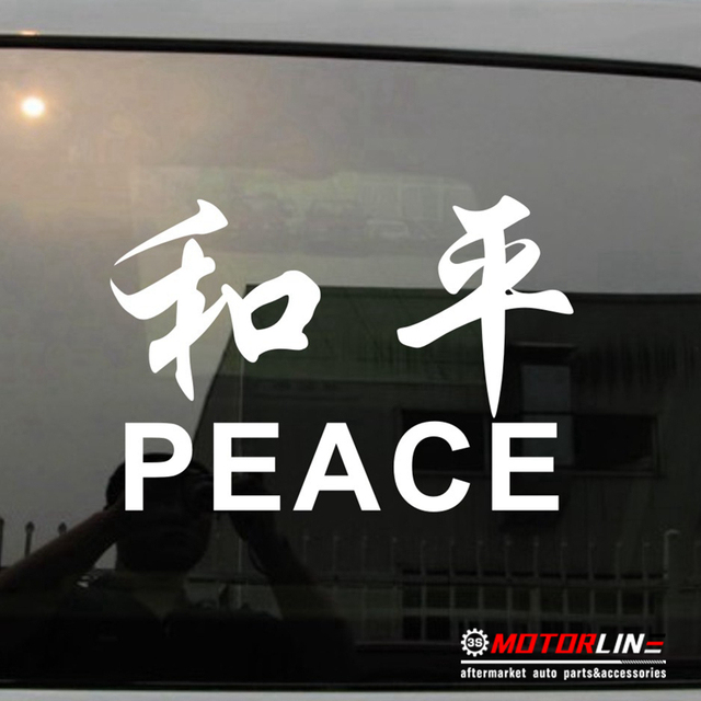 Kanji Of Peace Symbol Chinese Character Mandarin Decal Sticker Car