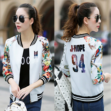 BTS Member Thin Women Jacket (14 Models)