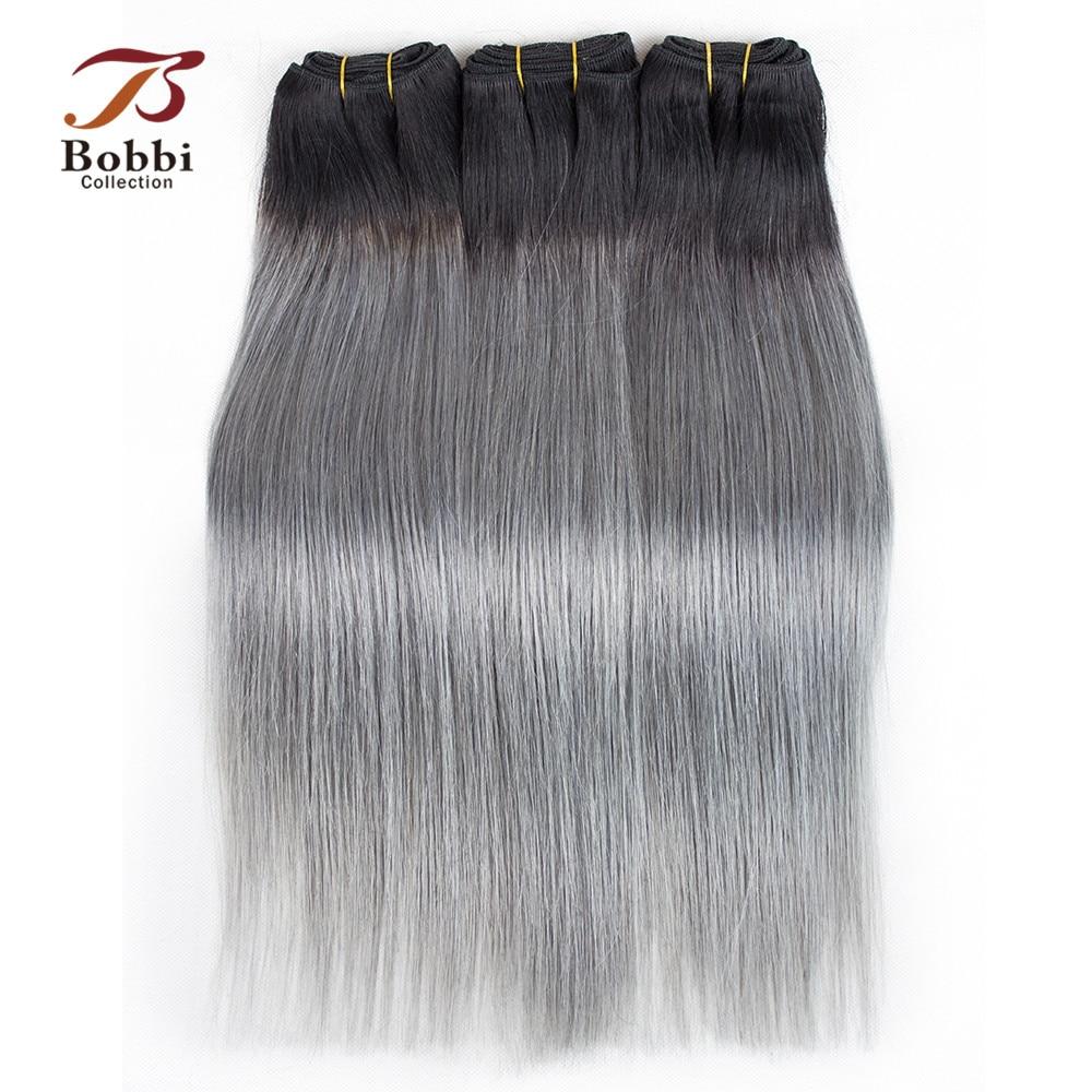 Bobbi Collection T 1B Dark Grey 2/3 Bundles Two Tone Ombre Brazilian Hair Weave Bundles Straight Remy Human Hair Extension