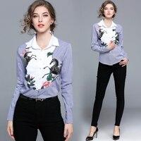2017 одежда на осень новый Для женщин европейский модная рубашка прикреплена ткань вышитые Bump Цвет Рубашки Женский цветы дизайн верхняя одеж...
