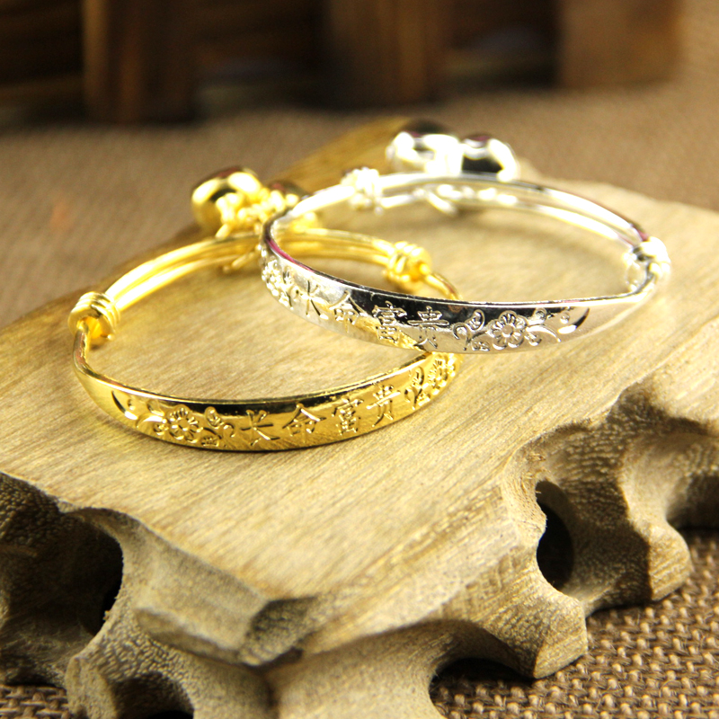 2pcs Baby With Bells Bracelet Plated Silver Plated18k Gold Kid Boy S Jewelry Free Shipping In Bangles From Accessories