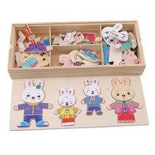 Мультяшная деревянная игрушка кролик меняющая одежду паззлы обучающее платье меняющая паззл игрушки для детей Дети