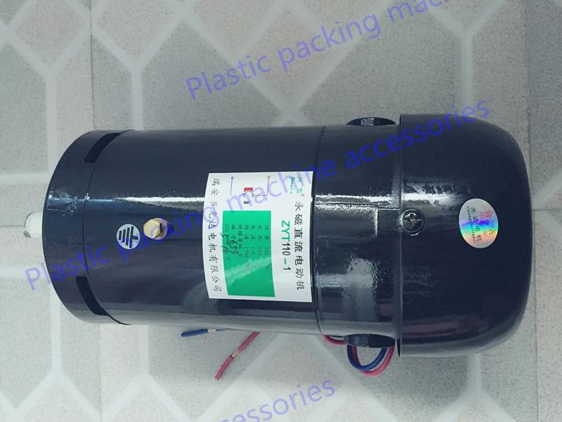 Dc motor of ZYT110 300w 1000r/min  DC motor parts plastic bag making machine packaging machine motor  A type 220 v dc motor soyo stepping motor type 130byg350b 50n m stepper motor bag making machines dc motor