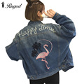 Women Letter Flamingo Embroidery Long sleeve Denim Jacket Loose Turn Down Collar Female Basic Jeans Coat Casual Girls Outwear