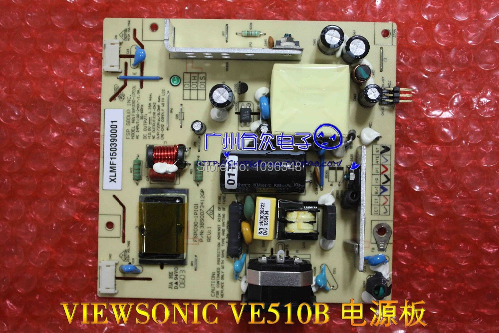 Free Shipping>Original 100% Tested Work  VE510B Power Board Inverter free shipping original 100