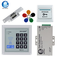 OBO HANDS RFID Access Control System Kit Set With Power Supply Electric Door Lock Exit Button