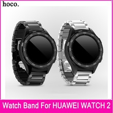 Hoco 2017 Venta Caliente Negro Plata 20mm Enlace Pulsera Banda Para huawei watch 2 con 2 bielas y hermoso paquete al por menor