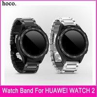 Hoco 2017 Vente Chaude Argent Noir 20mm Lien Bracelet Bande Pour huawei watch 2 avec 2 bielles et beau paquet de détail