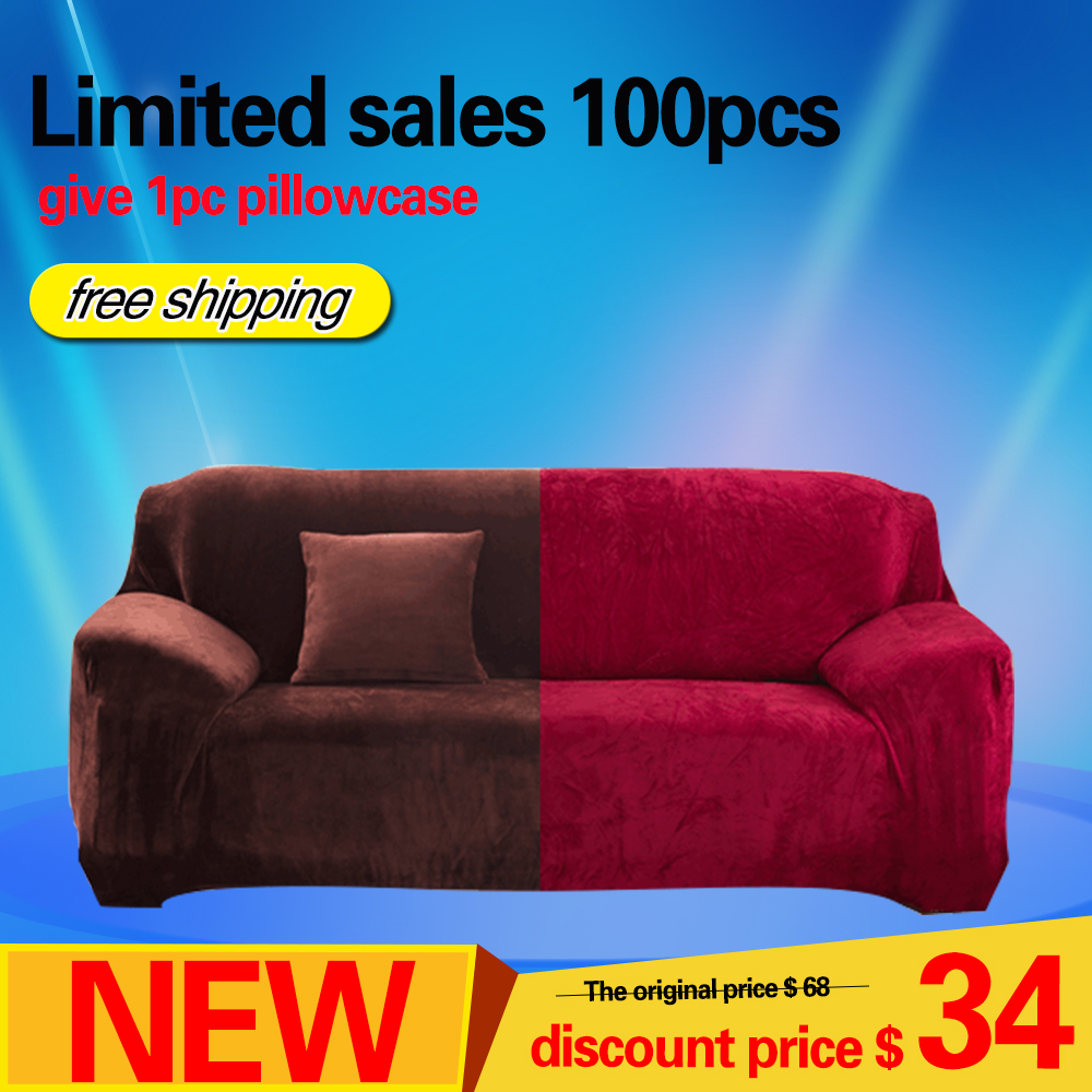 Imagey High Quality Original Sofa Shield Reversible Furniture