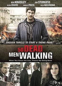 《五十活死人》2008年英国,加拿大剧情,惊悚电影在线观看