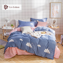 Liv-Esthete Fashion Cloud Blue Bedding Set Double Queen King Duvet Cover Pillowcase Pink Flat Sheet Bed Linen For Adult