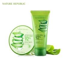 Nature Republic Korean Skin Care Moisturizing Set Aloe Vera Gel Oil Control Acne Remove Face Cream