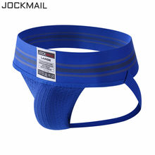 JOCKMAIL Mens thongs e g cordas Cinto Largo Elástica Respirável Big Bag Sports mens briefs jockstrap cueca gay tanga hombre(China)