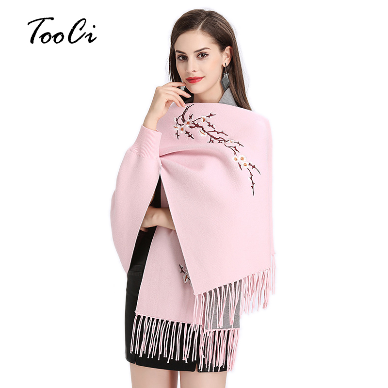 Autumn Women Cardigan Fashion Lady Pink Tassel Knitted Shawl Sweater Embroidered Tassel  Wedding Bat Sleeve Poncho Cardigan Coat