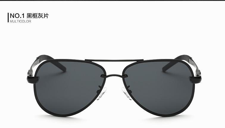 1847c8f84305 haoyu High quality ultra clear polarizing lenses travel Driving outdoors  Polarized sunglasses Aluminum legs sun glasses TG0761-in Sunglasses from  Men's ...