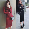 2015 Korean winter new slim slim long knit thread bag hip  long sleeved dress son