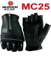 2016 New summer SCOYCO Half finger leather motorcycle racing gloves ventilation knight motorbike riding gloves MC25 M L XL XXL