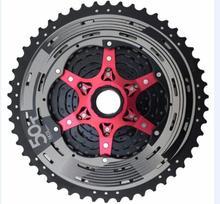 SunRace CSMX80 11-50T 11 Speed MTB Bike Cassette Freewheel Wide Ratio bicycle  freewheel Cassette