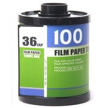 BF040 Fashion Creative film napkin paper towel box tissue 13*13*17.5cm