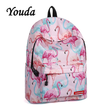 Youda 2018 New Korean Version of the Flamingo Backpack Printed Polyester Middle Sweet Cute School  Bag
