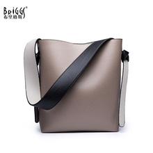 BRIGGS Business Female Shoulder Bag High Quality Leather Women Handbag Casual Solid Bucket Bag Ladies Messenger Bag bolsos mujer