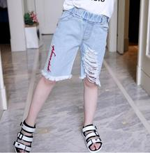2019 summer childrens clothes girls shorts casual holes thin kids denim for slim short cropped jean