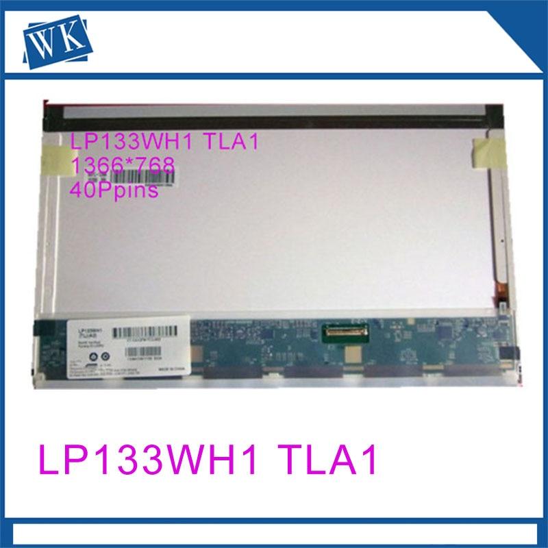 Free shipping 13.3 inch LCD MATRIX B133XW02 V.0 LP133WH1 TLA1 N133B6-L02 LTN133AT17 laptop lcd led screen 40 PINSFree shipping 13.3 inch LCD MATRIX B133XW02 V.0 LP133WH1 TLA1 N133B6-L02 LTN133AT17 laptop lcd led screen 40 PINS