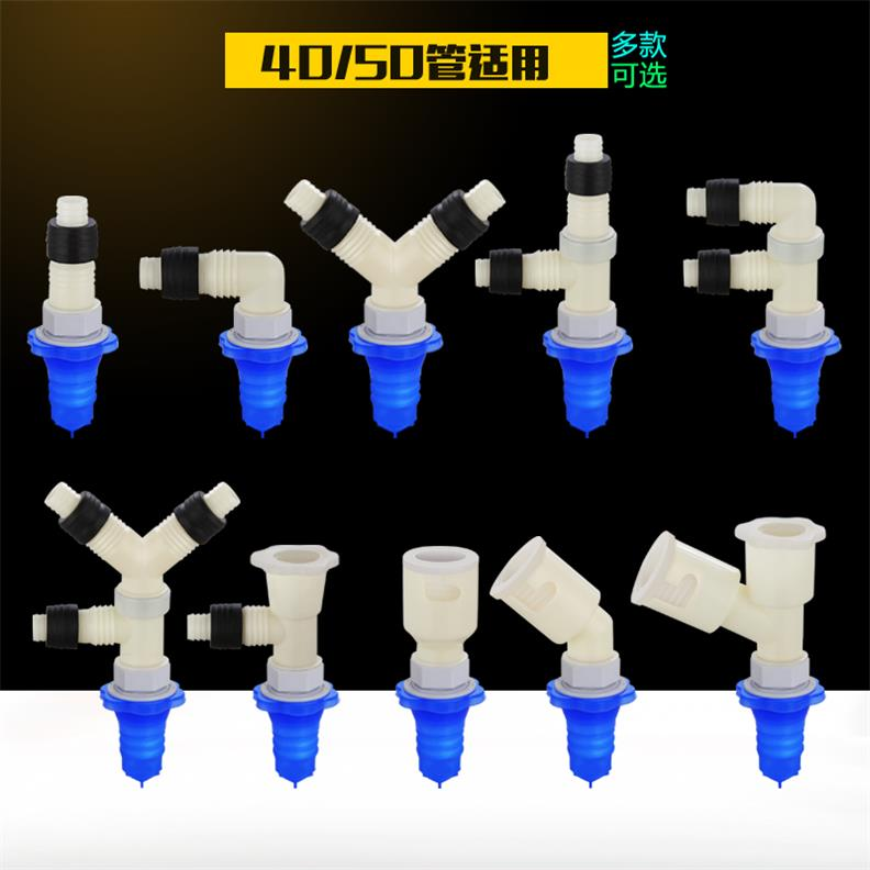 Washing Machine Connector Roller PVC Drain Pipe Elbow Mop Pool Under The Water Pipe Three-way Silicone