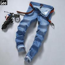 Lgnace LEE jeans men thin straight young men's spring and summer light grey elastic small straight thin section Large size