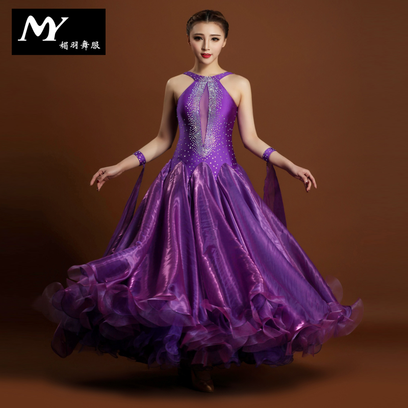 NEW Adult Ballroom Fox Trot Quick Step Tango Modern Tango Waltz Competition Dance Dress Purple White with Rhinestone B-6161