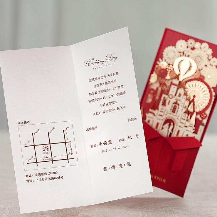 Wishmade 3D Rode Trouwkaarten Laser Snijden Met Bruid en Bruidegom Kasteel Huwelijk Bruiloft Kaarten CW5073-in Kaarten & Uitnodigingen van Huis & Tuin op  Groep 2