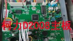 D2008FA/FP (182) płyta główna waga elektroniczna akcesoria kontrolera