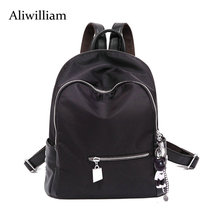 Aliwilliam медведь подвеска подарок рюкзаки женские модные рюкзак черный мягкий для девочек школьные сумки Mochila Feminina