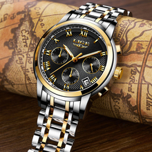 Men Luxury Waterproof Full Steel Quartz Watch