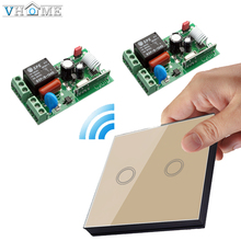 Vhome golden Wireless touch  remote control panel 433MHZ &AC170-240V 5A Wireless receiver  For Bedroom Ceiling Lights Wall Lamps