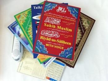 Free shipping 10 sets original M9 quran reading pen holy quran pen reader