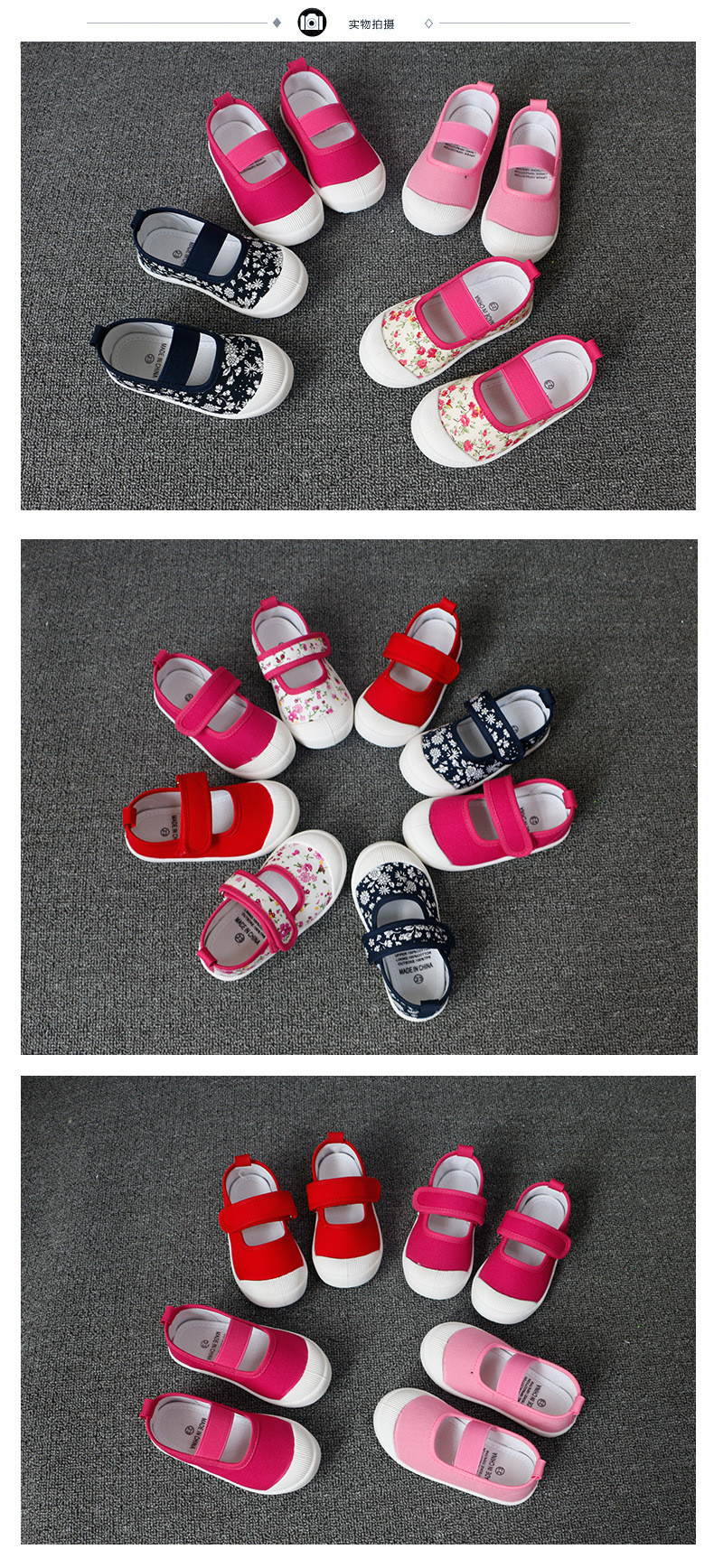 17 children's spring kids baby girls Candy colors floral princess shoes canvas sneakers Toddler infantil shoes for girls 2
