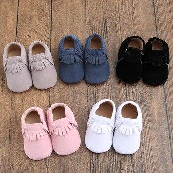 Hot PU Suede Leather Newborn Baby Boy Girl Baby Moccasins Soft Moccs Shoes Bebe Fringe Soft Soled Non-slip Footwear Crib Shoe 1