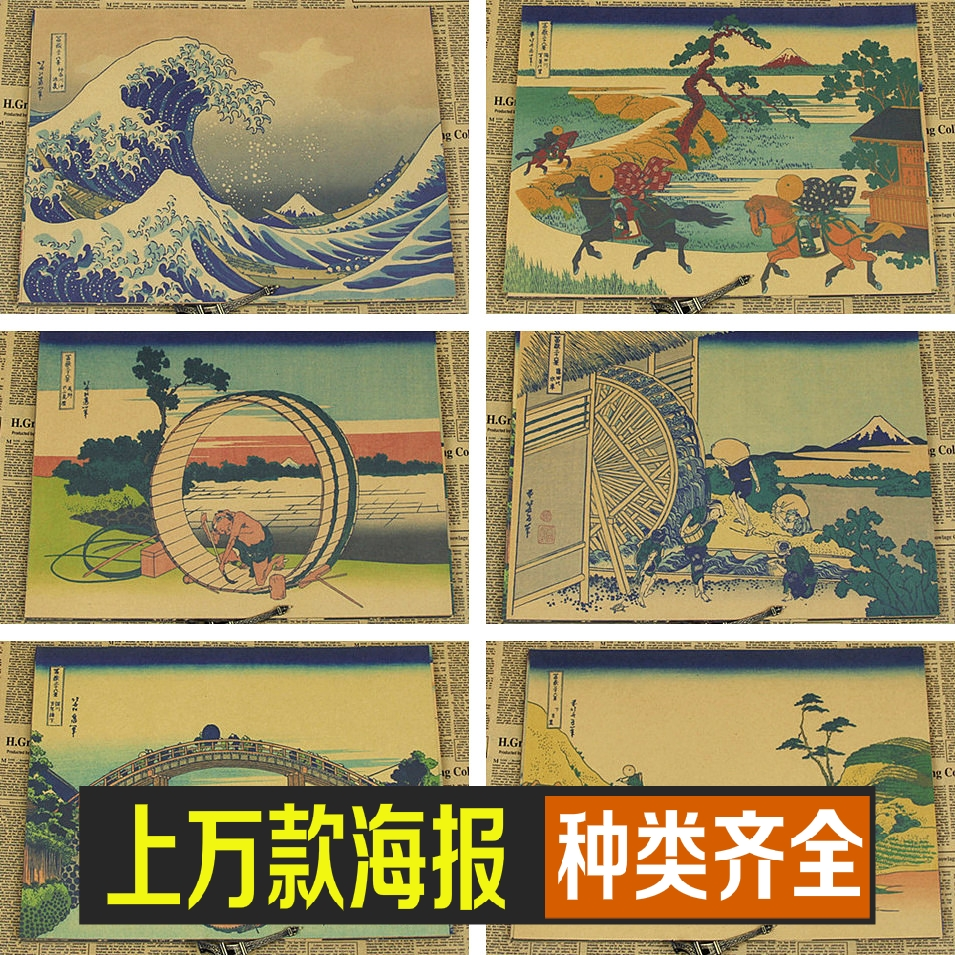 Kanagawa / Japan Ukiyo-e decorative painting core Bar counter adornment kitchen retro vintage poster