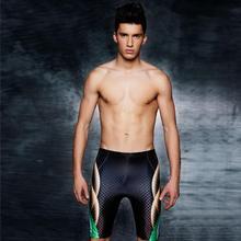 CV Professional Swimwear Men Swimsuit