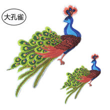 Peacock bird Embroidered Patches Sewing Parches for clothes applique embroidery DIY Supplies Crafts Sticker(China)