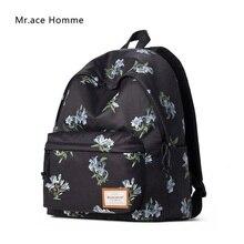 Mr. ace homme в Корейском стиле с цветочным принтом рюкзак женщины школьные сумки для девочек-подростков свежий ранец Повседневная ноутбук рюкзаки женские