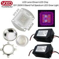 2017 DIY 200 W Led לגדול אור ספקטרום מלא 8 להקה LED לגדול, נהג LED, עדשה ורפלקטור DIY COB ספקטרום מלא הוביל לגדול מנורה