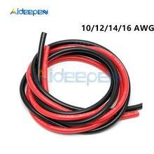 2 sztuk/partia 2 metrów 10/12/14/16 Gauge AWG drut elektryczny cynowane miedzi pcv silikonowe elastyczne miedziane kable dla RC