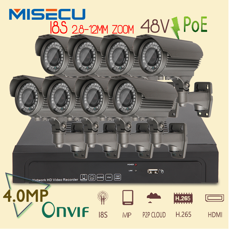 5 0MP 8CH 48V POE Onvif 2016 I8S API Protocol Real plug play 4 0MP 2592