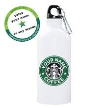 Забавные творческое имя Настроить кофе Бутылка 600 мл Алюминиевая походная бутылка воды Открытый Спорт езда на велосипеде Прохладный с Карабин