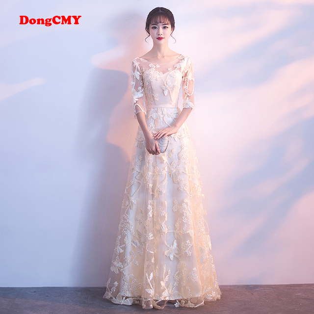DongCMY 2018 new fashion vestidos champagne color long party prom ...