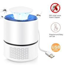 Electric Mosquito Killer Lamp LED Bug Zapper Anti Insect Trap Home Living Room Pest Control